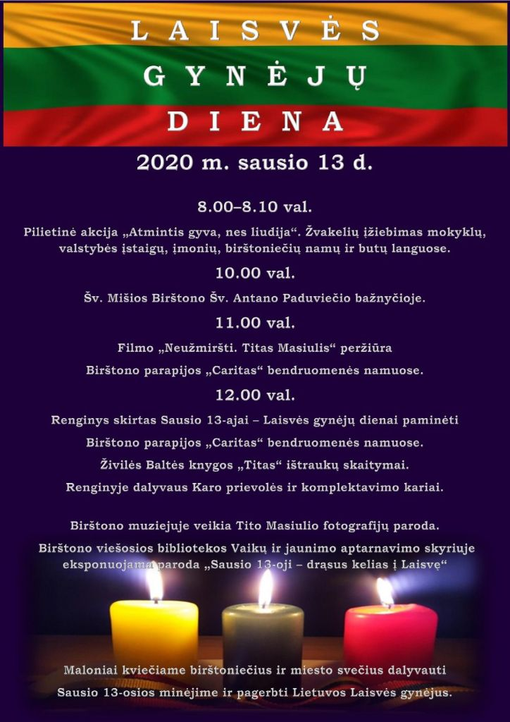 Sausio 13-osios aukoms atminti Dzūkijoje - renginių gausa 5