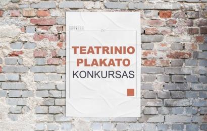 Alytaus miesto teatras skelbia teatrinio plakato konkursą