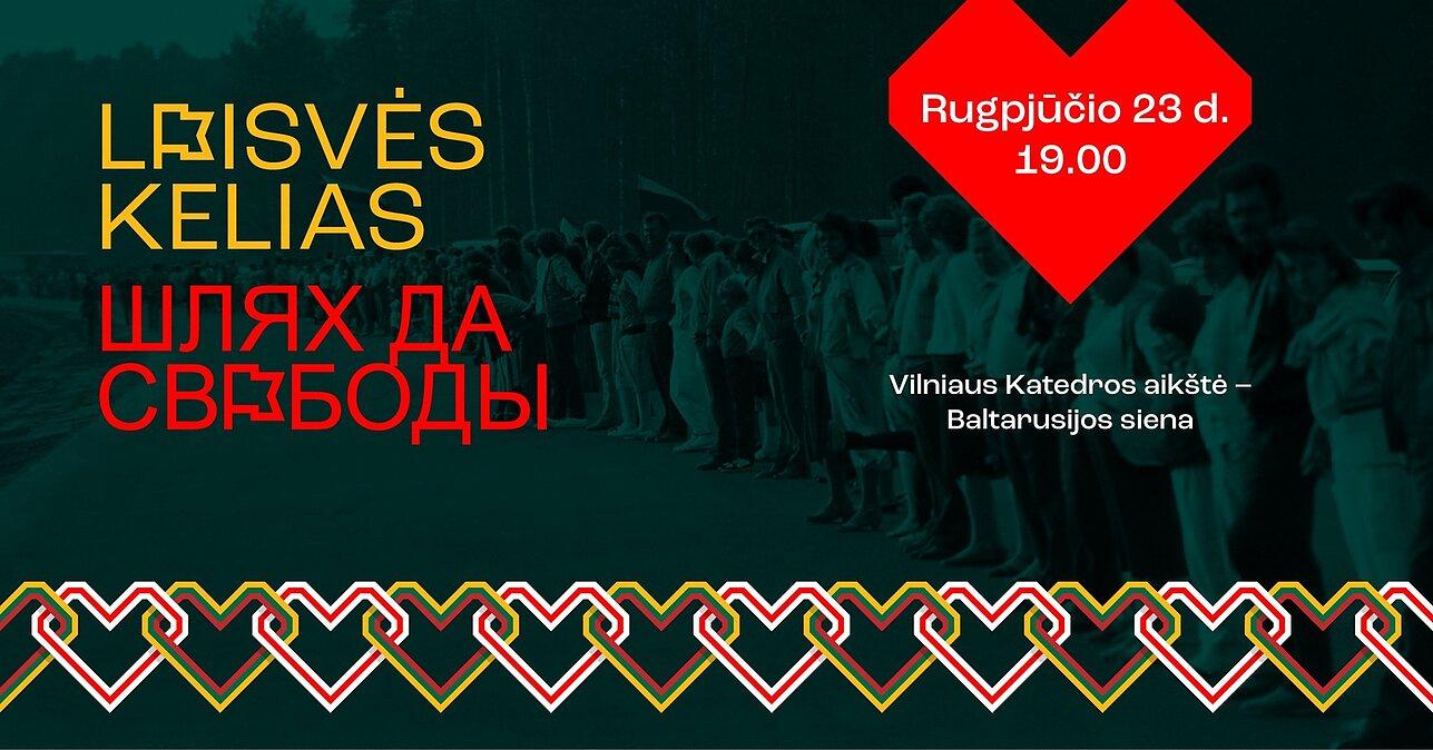Vykstantiems link Baltarusijos laisvės kelio – savivaldybės pagalba 1