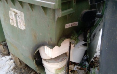 ARATC primena: pasikūrenę krosnį – nesudeginkite konteinerio
