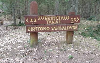 Žvėrinčiaus miške atnaujinamas dviračių ir pėsčiųjų takas
