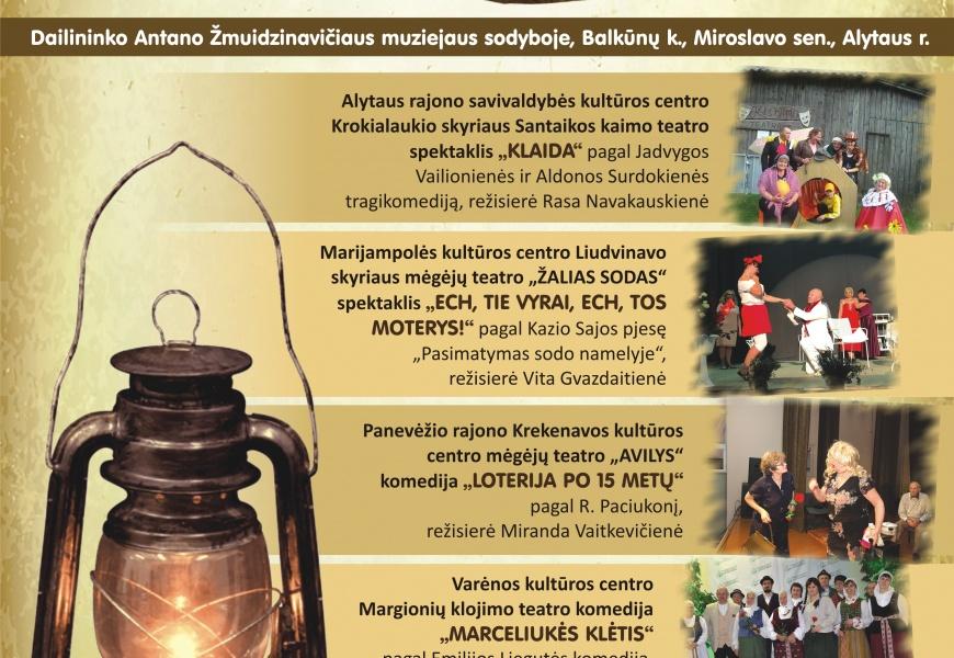 """Po pertraukos – į Balkūnus kviečia kaimo teatrų šventė """"Kaimo liktarna"""""""