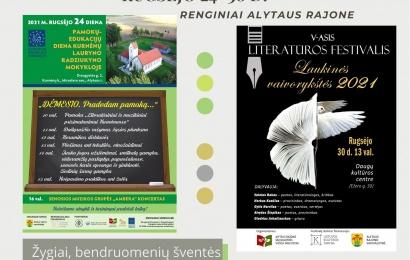 Savaitgalis Alytaus rajone: koncertas, bendruomenių šventės, literatūros festivalis